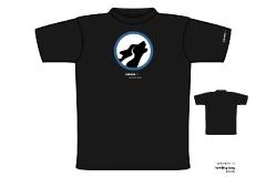 yabasta t-shirt howling dog 01