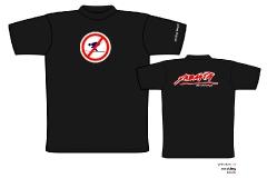 yabasta t-shirt no skiing 01