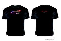 yabasta-t-shirt-tone01